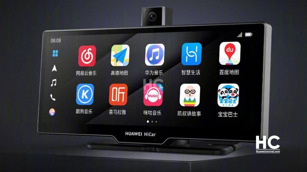 Smart Vehicle Screen huawei teknoupdates teknoloji haberleri bilgi